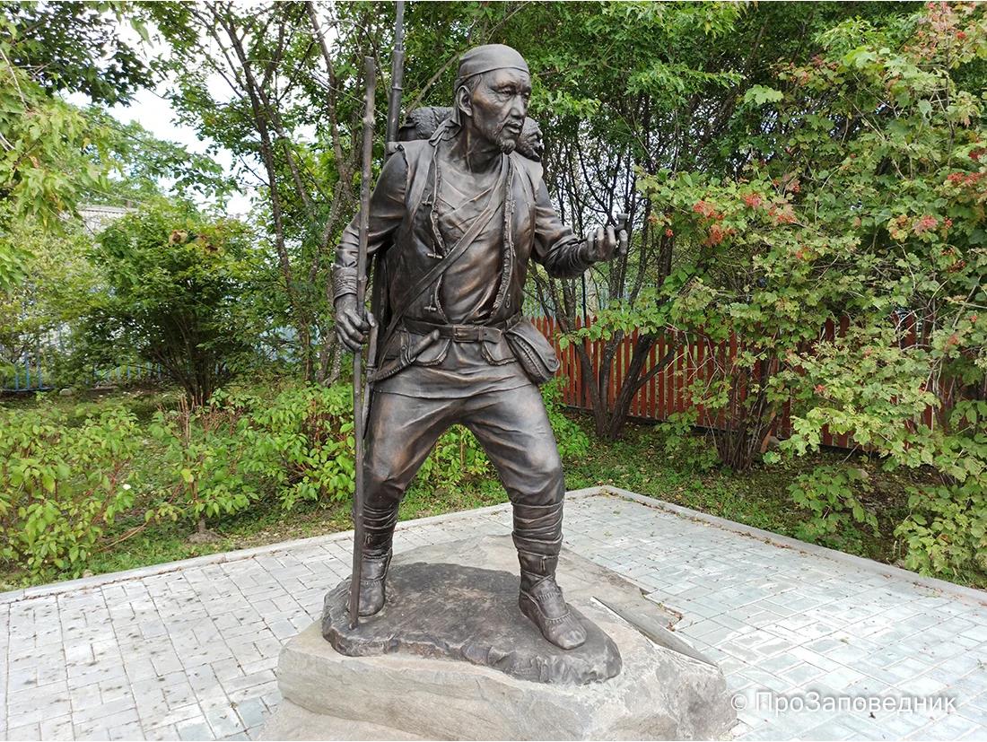 Памятник Дерсу Узала