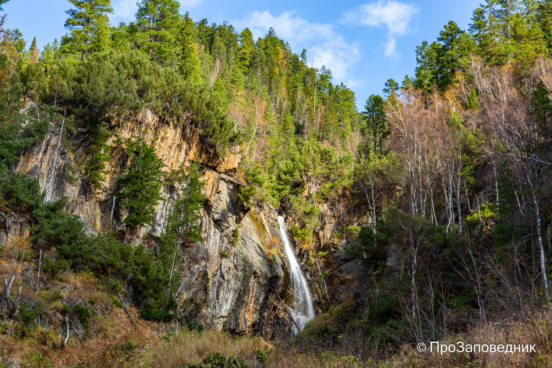 Водопад в долине реки Выдриная