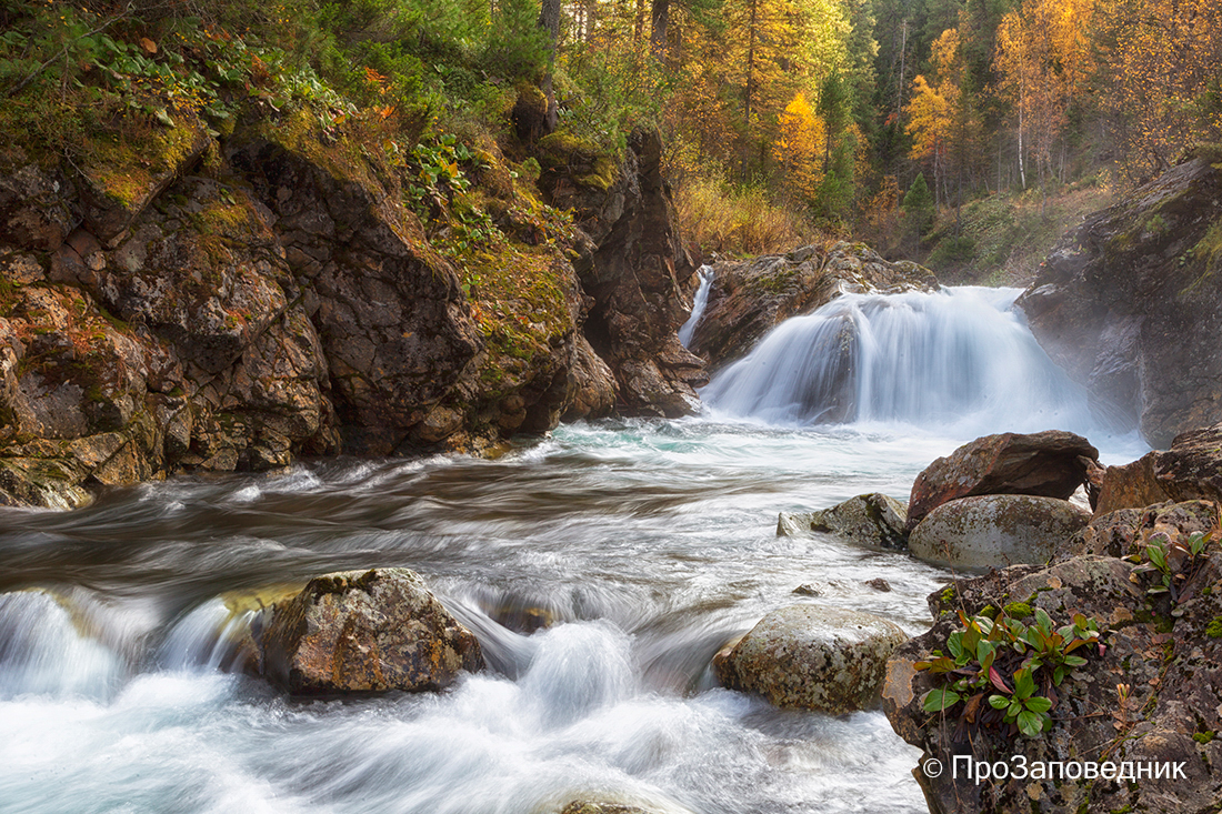 Водопад Заповедный. Байкальский заповедник